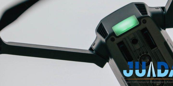 ドローン資格・免許のミライズドローンスクールJUIDA紹介イメージ