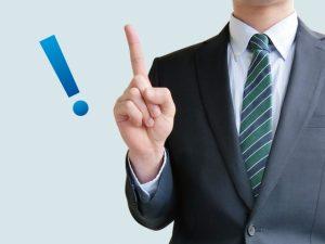 ドローン資格・免許取得にミライズドローンスクール 認定資格取得のメリットイメージ
